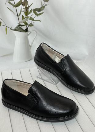 Туфли для мальчиков р.34,35,36