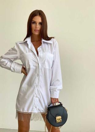 Стильное платья рубашка с бахромой 💎