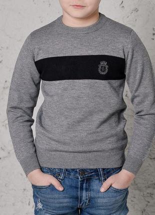 Джемпер для мальчика серый billionaire премиум, свитер серый на мальчика, вискозный детский свитер