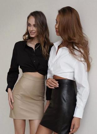 Костюм двойка (укорочённая рубашка +юбка эко кожа 😻