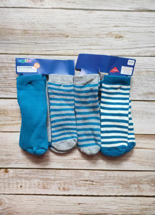 Махровые носки махрові шкарпетки 23/26 2-4 года lupilu для мальчика хлопчика