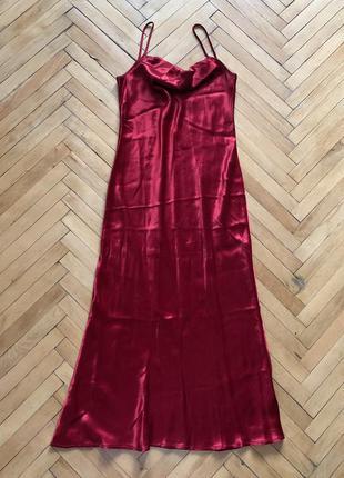 Слип дресс, платье-комбинация.