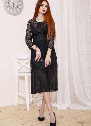 Платье с гипюром и плиссированой юбкой