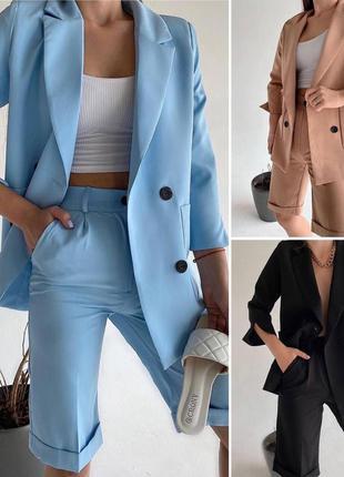 🏷️ костюм пиджак+шорты-бермуды🔥