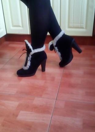 Демисезонные ботинки braska