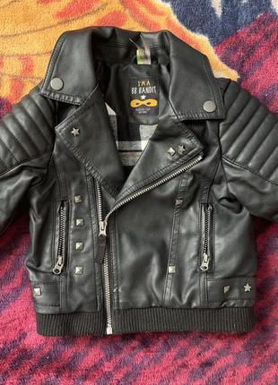 Шкіряна куртка унісекс для маленьких модників