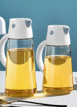 Стеклянный дозатор для масла, уксусу и прочих жидкостей