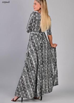 Шикарное платье в пол на запах   волан