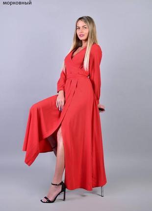 Шикарное платье в пол на запах