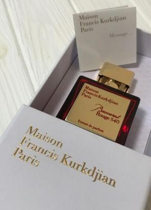 Большой ассортимент парфюмированная вода maison francis kurkdjian baccarat rouge 540