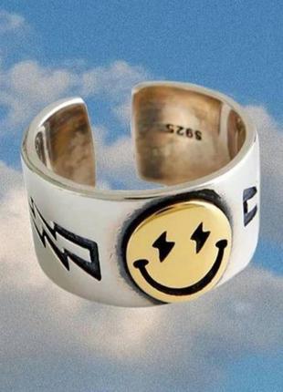 Кольцо безразмерное.