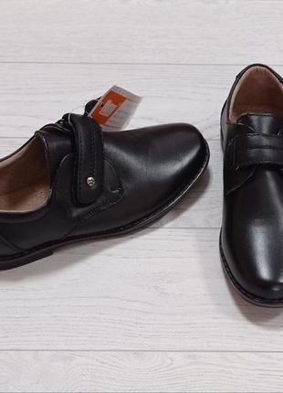 Туфли кожа рр 28-32 kangfu