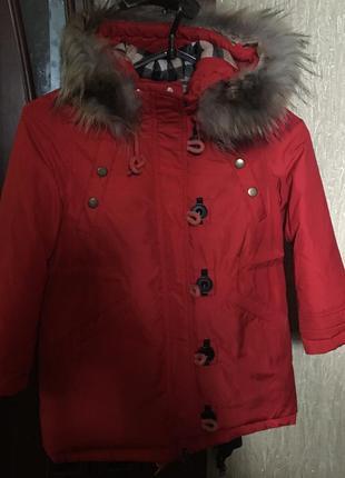 Куртка парка аляска детская.