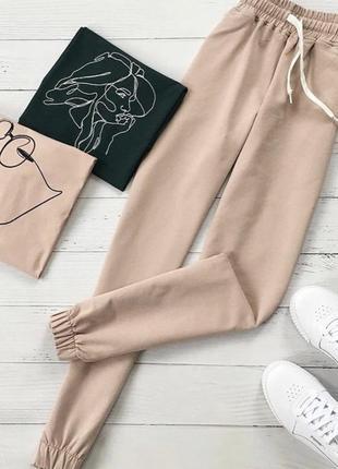 Спортивные штаны на манжетах спортивні штани беж