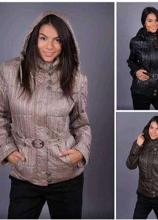 Куртка жіноча демісезон. маломірять