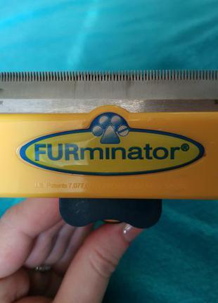 Фурминатор для собак крупных пород , лезвие 10 см