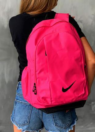 Рюкзак фирменный nike розовый, женский рюкзак для спорта , спортивный рюкзак