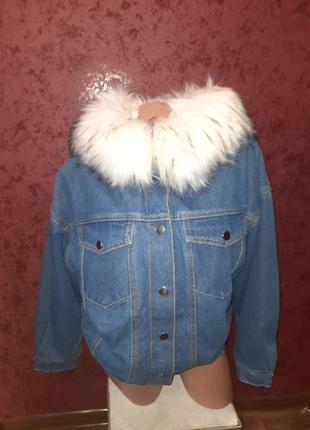Джинсовка меховая, курточка с мехом джинсовая тёплая