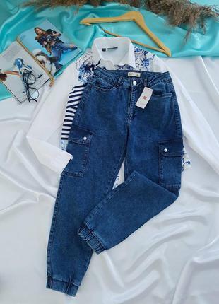 Классные джинсы карго с завышенной посадкой от итальянского бренда calliope