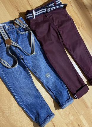 Набор джинсов на 4-5 лет