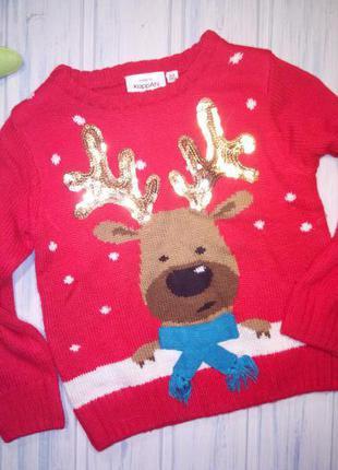 Нарядный теплый зимний вязаный свитер с золотыми рожками, джемпер, кофта, 98- 104