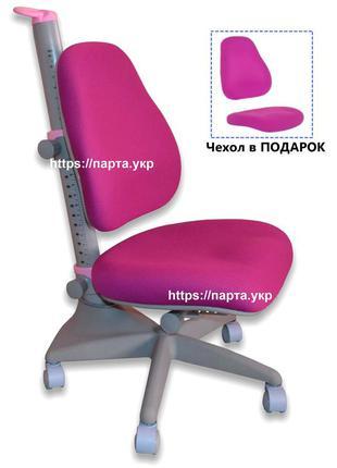 Кресло школьнику ортопедичсекое. чехол в подарок