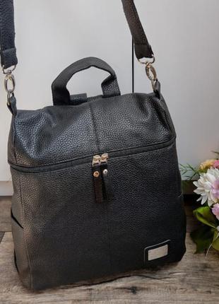 Сумка-рюкзак! лучшая цена.