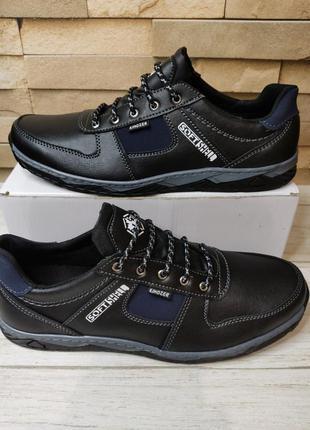 Kindzer кроссовки осенние