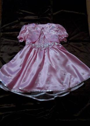 """Нежно-розовое атласное платье """" снежинка"""""""