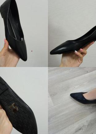 Балетки женские. лодочки женские. черные женские туфли