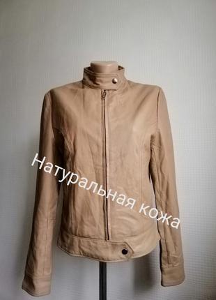 Кожаная куртка depanneur из натуральной кожи, р. t2, xs, s, м, 6,8,10,36,38