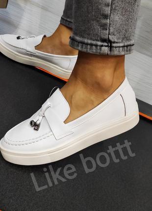 Кожаные туфли лоферы 🛑 распродажа🛑