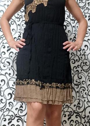 Платье сарафан s шифоное
