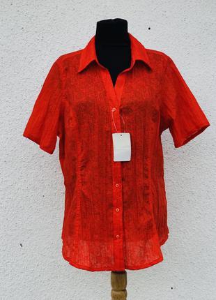 Стильная рубашка база винтаж