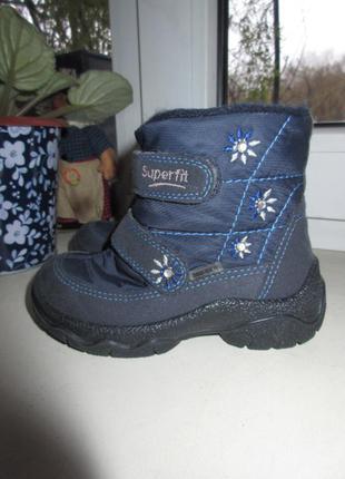 Зимние термо ботинки superfit gore-tex 23 р