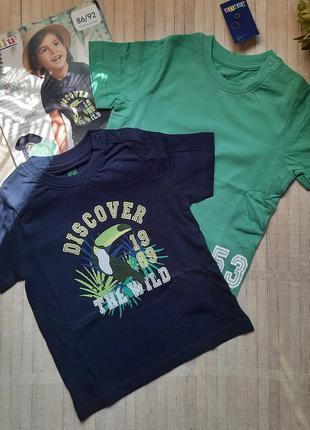 Набор комплект из двух футболок тукан от lupilu