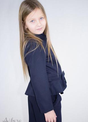 Жакет и юбка школьна форма для девочки 9 лет