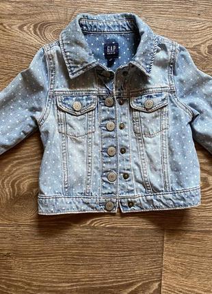 Джинсовка/джинсова курточка