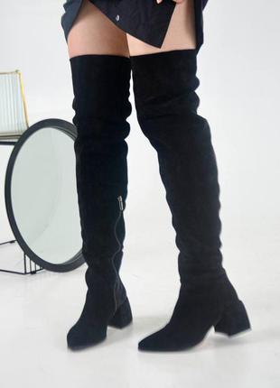 Черные замшевые ботфорты осенние и зимние