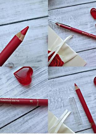Белорусский красный карандаш для губ