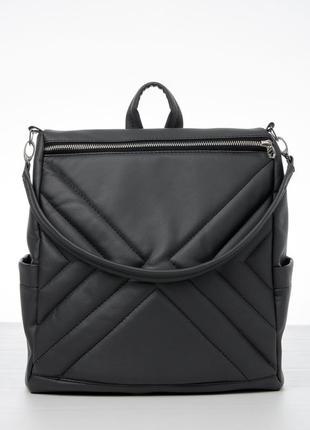 Серый городской модный стильный рюкзак для университета/школы экокожа