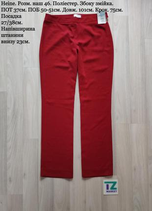 Женские прямые брюки терракотового цвета
