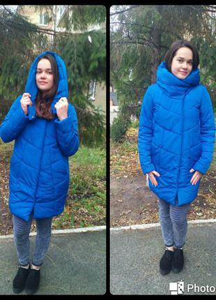 Зимняя теплая куртка зефирка наполнитель холлофайбер