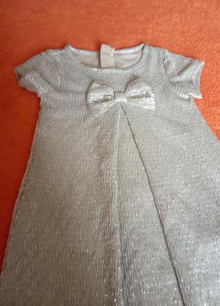Нарядное платье 2-3 год