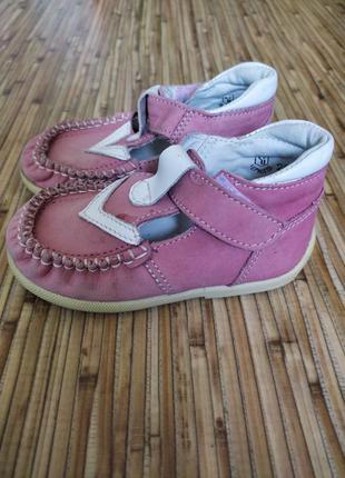 Туфли мокасины босоножки кожаные 15 см стелька