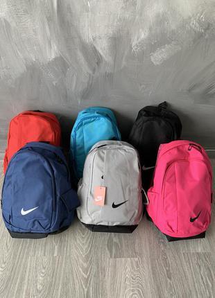 Рюкзак фирменный nike   / оригинал / 6 цветов в наличии!