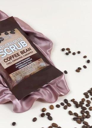 Cкраб для тела подтягивающий антицеллюлитный на основе кофе top beauty scrub anti-cellulite