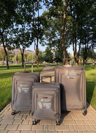 Премиум качество,франция ,текстильный чемодан на 4 колеса,ультра лёгкий ,надёжный ,выносливый