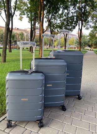 Премиум качество,франция ,полипропилен,надёжный ,качественный чемодан,валіза ,tsa замок ,расширение