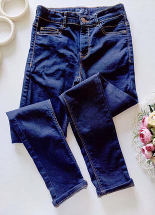 Стрейчевые джинсы  артикул: 9469